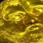 Златната маска на Севт III